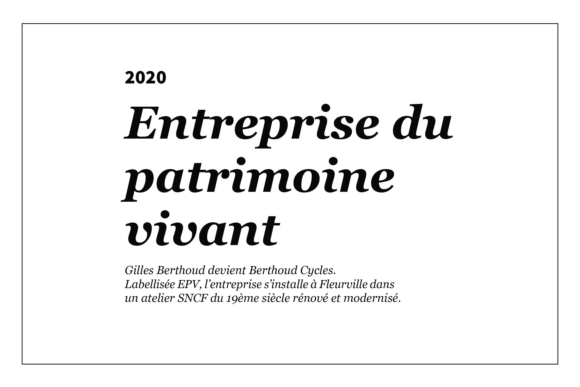 2020 - Entreprise du patrimoine vivant